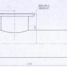 汽水混合器 型号:SX71-SQS-48 库号:M403678