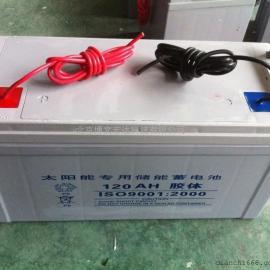 新型太阳能专用胶体蓄电池12V120AH 太阳能带引线
