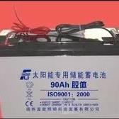 太阳能专用胶体蓄电池12V90AH 路灯引线