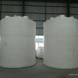 【实力商家】商南20方肥料储存罐20吨液体饲料PE大桶立式