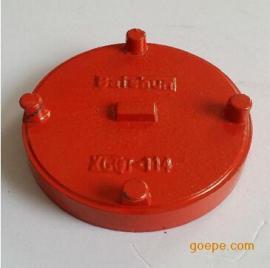 盲片盲板 消防专用卡箍管帽管堵封头 西安沟槽式盲板法兰批发