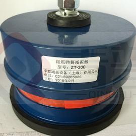 ZT-II-100型阻尼弹簧减震器|风机专用减振器|隔震器