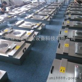 广州禄米生产覆铝锌板-FFU风机过滤单元-1175*575