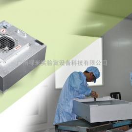 广州禄米专业生产-FFU风机过滤单元-575*575