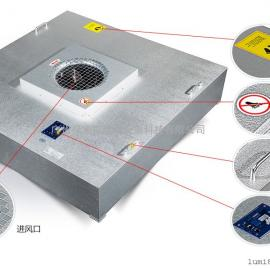禄米生产-直流节能FFU风机过滤单元-1175*1175
