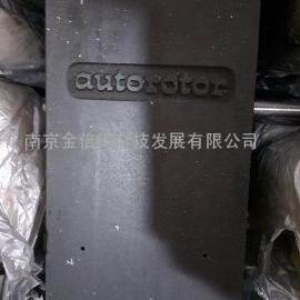AUTOROTOR分割器