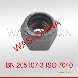 机车用尼龙自锁螺母BN205107-3 ISO7040