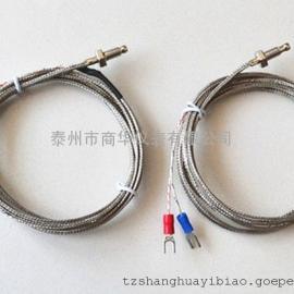 屏蔽线螺钉式热电偶WRNT-01