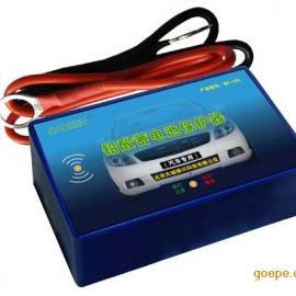 大城绿川(DACEEN)12V汽车蓄电池在线保护器