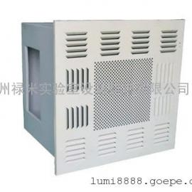 广州禄米专业生产-高效送风口-304不锈钢或冷板材质