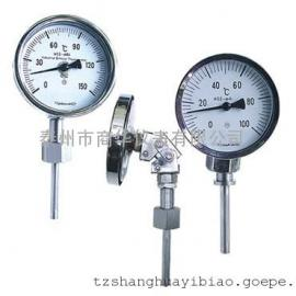 江苏厂家非标定制电接点双金属温度计WSSX-311