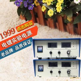 江苏高频电镀整流机厂家 电镀金钢石电源 电解