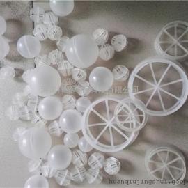 鲍尔环填料 鲍尔环 塑料鲍尔环填料 鲍尔环填料