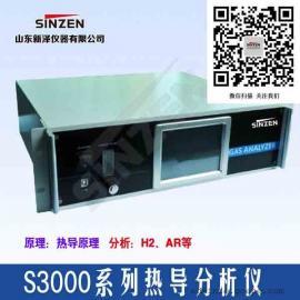 在线热导H2氢气分析仪 热导气体分析仪