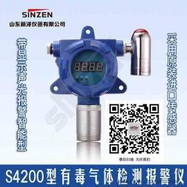 有毒可燃气体检测报警仪 气体检测仪 CO报警仪