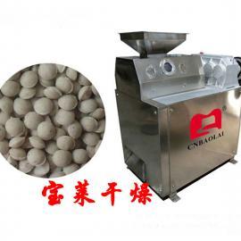 供应氯化铵对辊挤压机、氯化铵挤压颗粒机、氯化铵干法造粒机