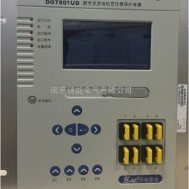 国电南自DGT801系列数字式发变组保护装置