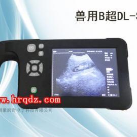 豪润奇便携式动物B超测孕仪