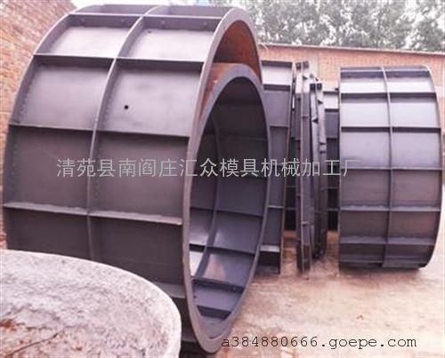 化粪池钢模具,汇众模具,混凝土化粪池钢模具
