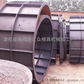 水泥化粪池钢模具_化粪池钢模具_汇众模具(多图)