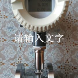 液体水涡轮流量计