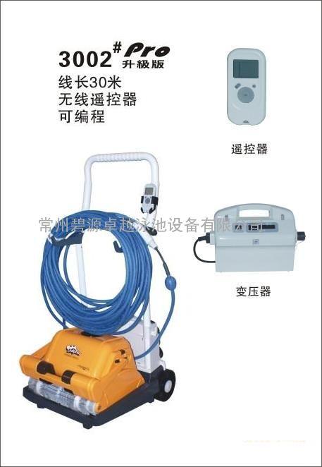 海豚WAVE100 全自动吸污机 ,美国海豚一级代理商,