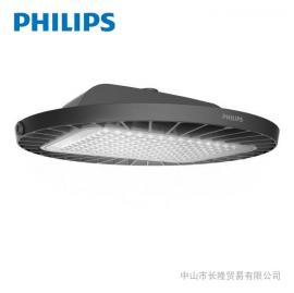 飞利浦BY698P功能型LED工矿灯 天棚灯 工厂灯 85W