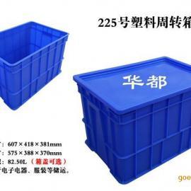 山东塑料食品箱/河北周转箱厂家