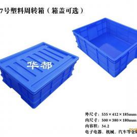 湖南塑料周转箱_长沙塑料箱厂家