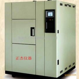 现货供应高低温冲击试验箱 冷热冲击试验机*厂家值得信赖