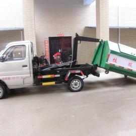 不锈钢拉臂式垃圾车长安勾臂式垃圾车价格蓝牌垃圾车直销厂家