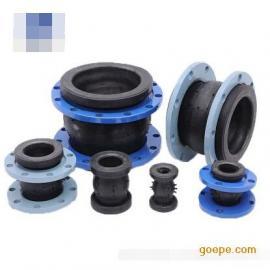 橡胶软接头 水泵用可曲挠伸缩节 西安耐油减震避震补偿器批发