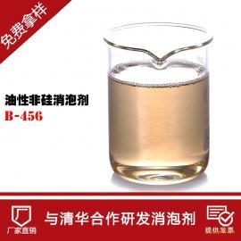 油性非硅消泡剂 中联邦出品 可免费拿样