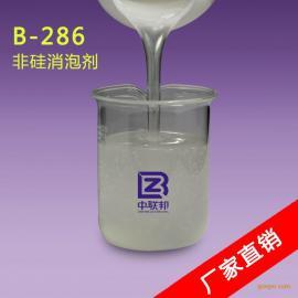非硅消泡剂 消泡剂产品第一选择,可免拿样