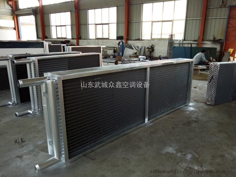 生产、加工、定制各种中央空调专用表冷器