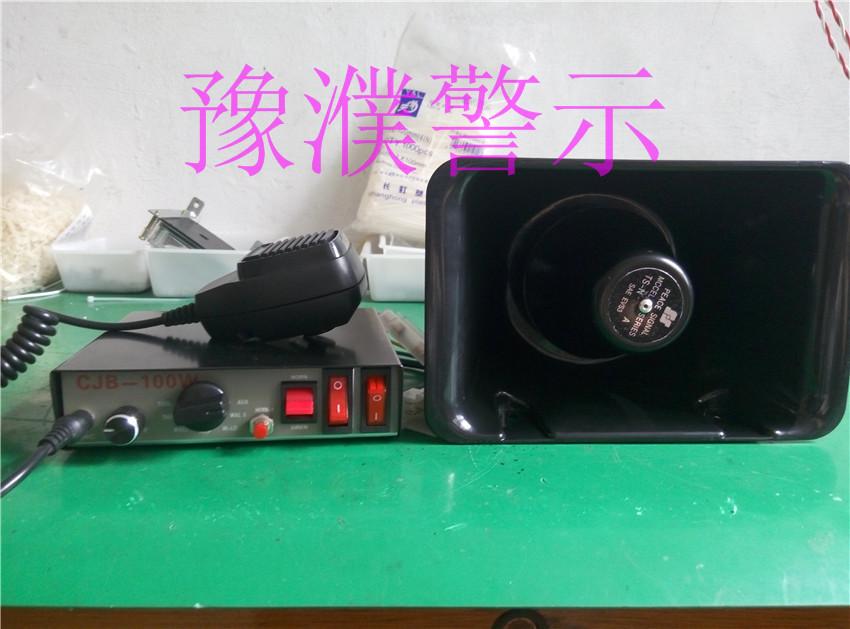 cjb-150主机 长排灯警报器 汽车警示灯控制器12v