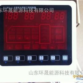 力�Z控制柜、�h晟能源科技、力�Z分�w全自�涌刂乒�