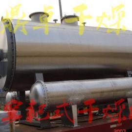 常州热销铜铬催化剂干燥机/铜铬催化剂专用耙式真空烘干机