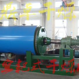 鼎卓批发镍钴锰酸锂干燥机/镍钴锰酸锂专用耙式真空烘干机