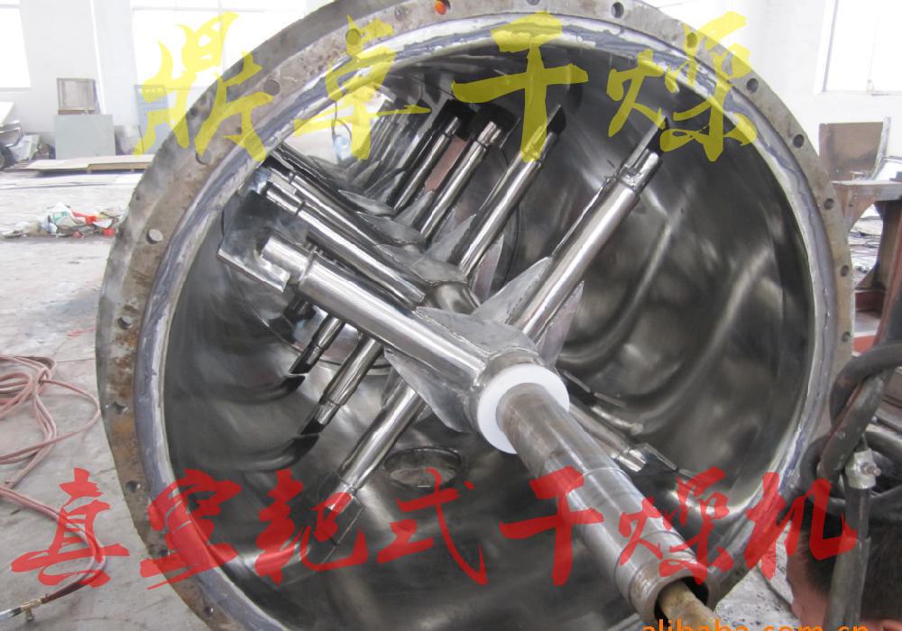 厂家直销锰酸锂干燥机/内加热真空耙式干燥机