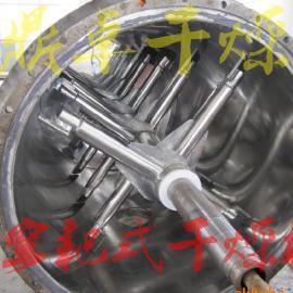 鼎卓批发碳黑干燥机/碳黑专用耙式真空烘干机