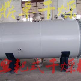 常州热销碱石淀粉干燥机/碱石淀粉专用耙式真空烘干机