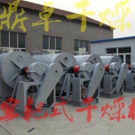 常州热销吲哚干燥机/内加热真空耙式干燥机