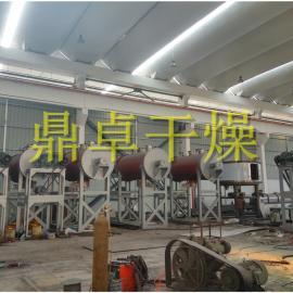 常州热销磷酸一铵干燥机/磷酸一铵专用耙式真空烘干机