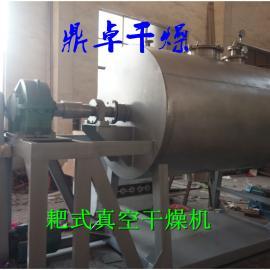 常州热销硼矿粉耙式真空干燥机/内加热真空耙式干燥机