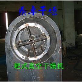 鼎卓热销硫化黑耙式真空干燥机/真空耙式干燥机