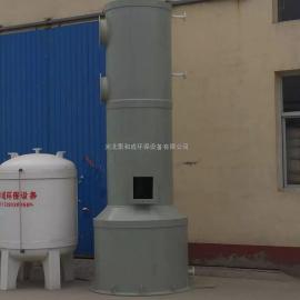 北京 聚和成喷淋塔 PP酸雾塔 边角料处理吸收塔