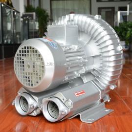 鱼塘增氧泵 曝气风机