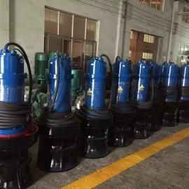 专业生产QZB轴流潜水泵 QHB混流潜水泵 厂家优惠 金牌质量
