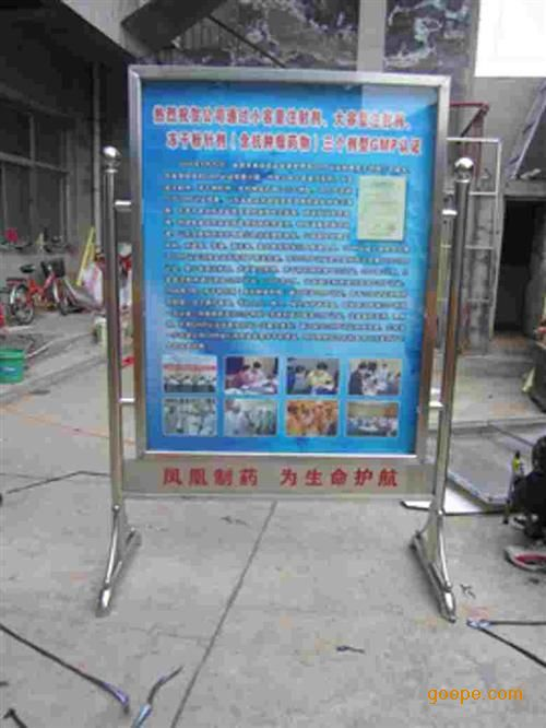 哪里做不锈钢宣传橱窗,不锈钢展板,好质量不锈钢宣传橱窗